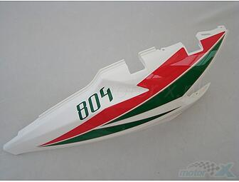 Rear panel upper left red white and green Romet 767/804 Junak